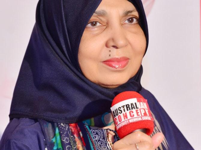 Dr Salma Batool Naqvi