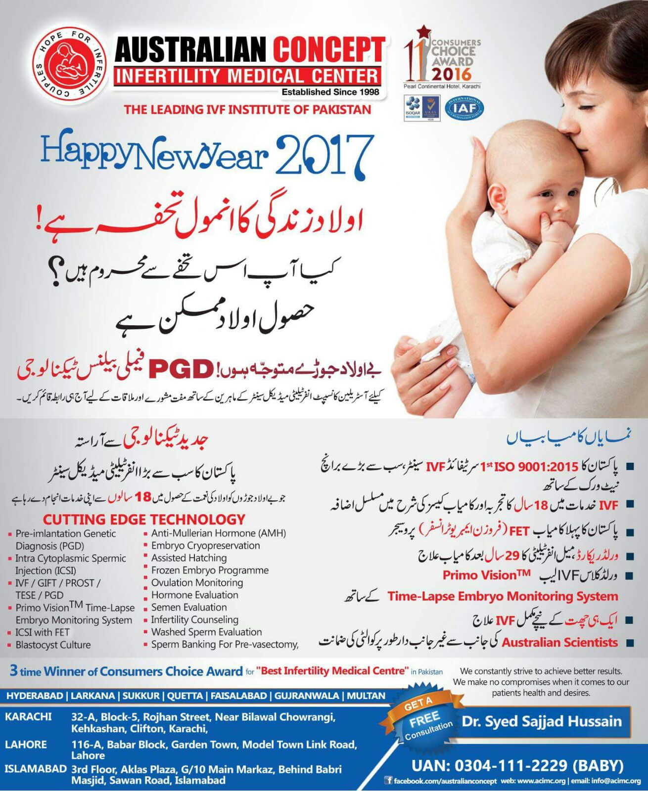 baby sex selection in pakistan in Chesapeake