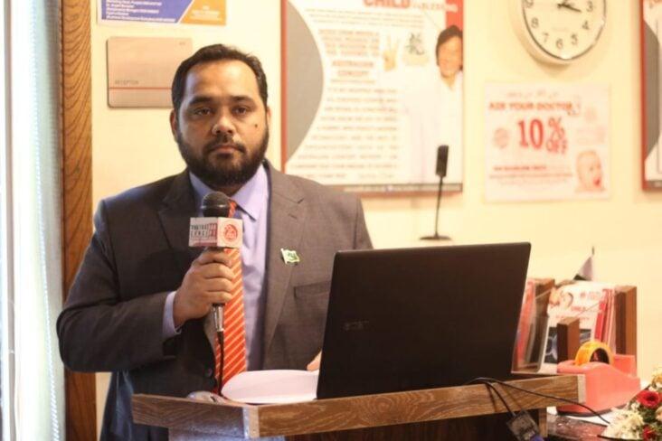 ACIMC CME Lahore