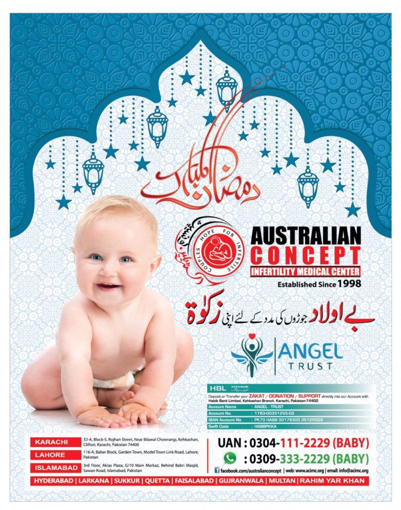Zakat for Angel Trust
