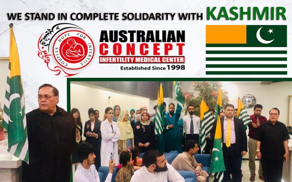WE STAND IN COMPLETE SOLIDARITY WITH KASHMIR