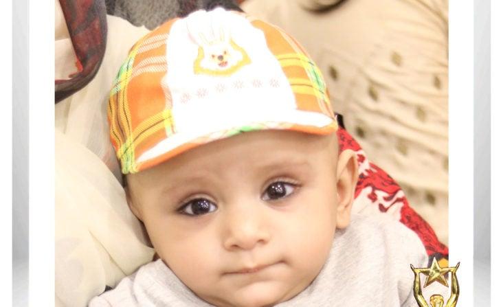 Positive Patient Baby Boy