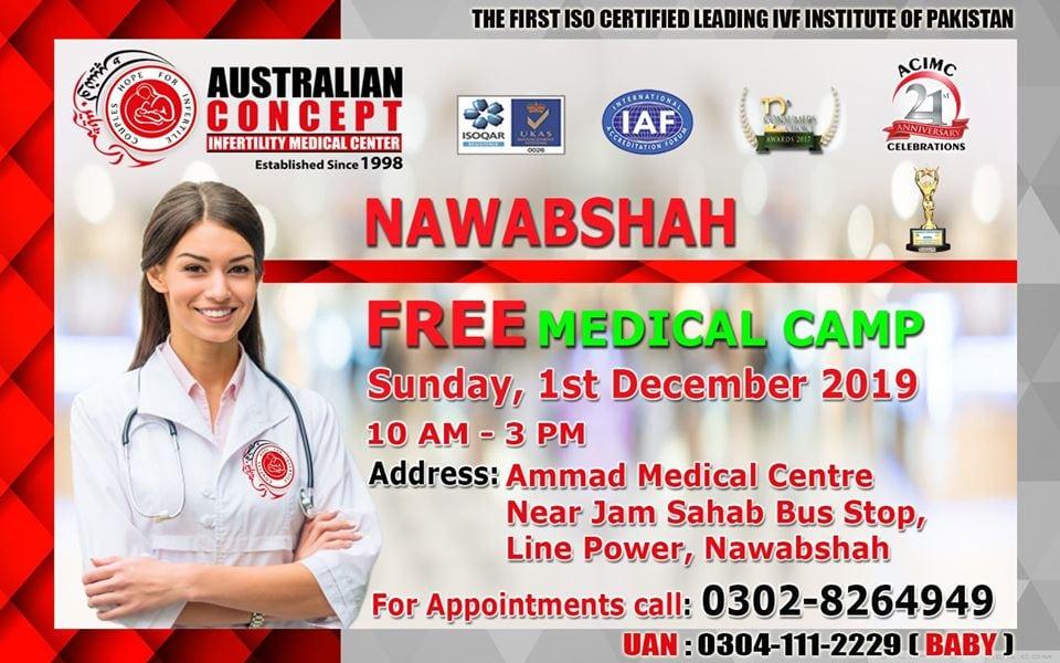 ACIMC NAWABSHAH FREE MEDICAL CAMP